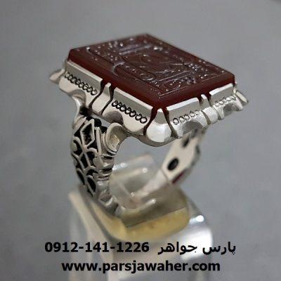 انگشتر عقیق یمنی رکاب دست ساز 8360