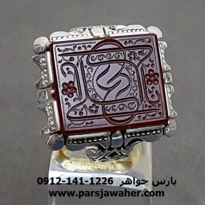 انگشتر عقیق خطی یمنی رکاب نقره 8360