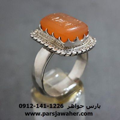 انگشتر عقیق یمنی 8358