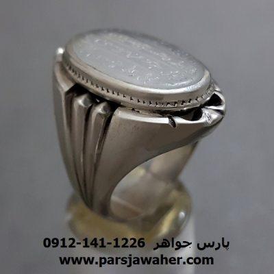 انگشتر عقیق سفید یمنی قدیمی f259
