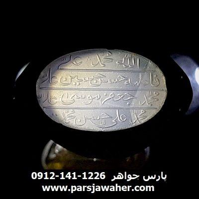 عقیق سفید یمنی خطی حکاکی قدیمی f259