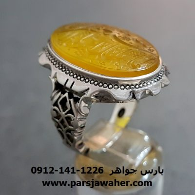 انگشتر عقیق زرد یمنی 8356