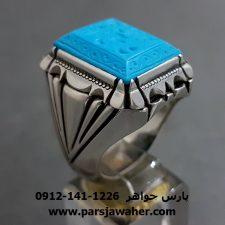 انگشتر فیروزه مصری خطی مردانه f262