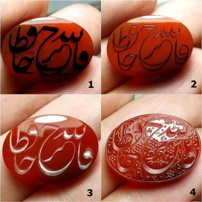 عقیق یمنی قدیمی حکاکی دستی 8355