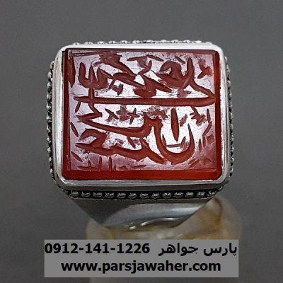 انگشتر عقیق یمن حکاکی قاجاری f268