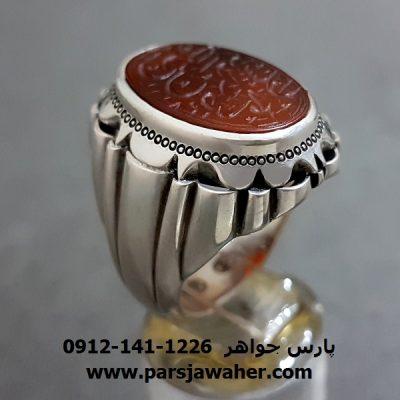 انگشتر نقره دست ساز f269