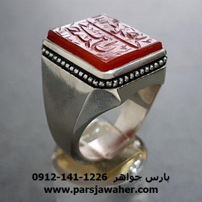 انگشتر عقیق یمن رکاب الماسی f268