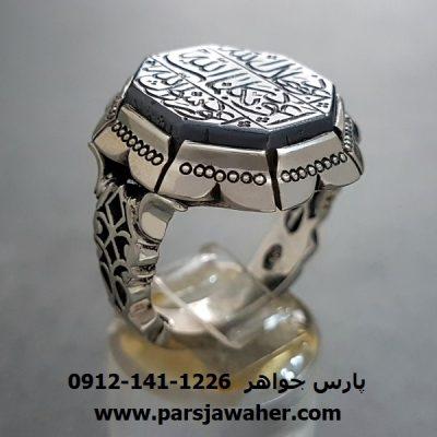انگشتر مردانه حدید دعای هفت جلاله 7043