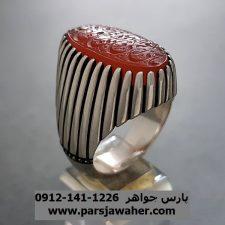 انگشتر مردانه دست ساز عقیق f244
