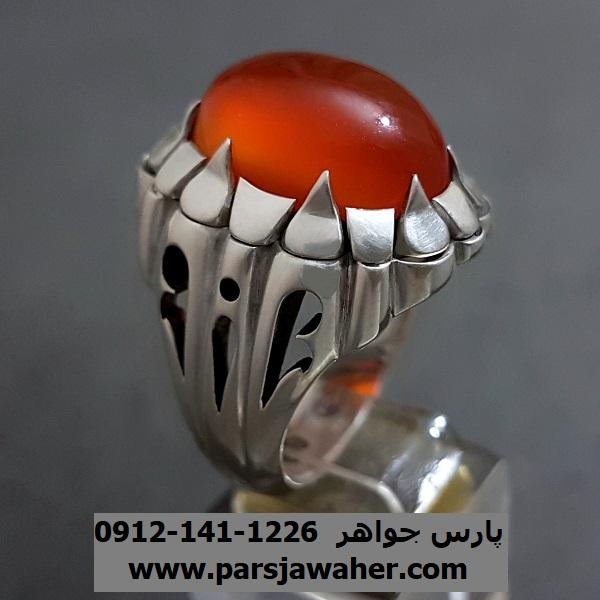 انگشتر عقیقِ یمن a271