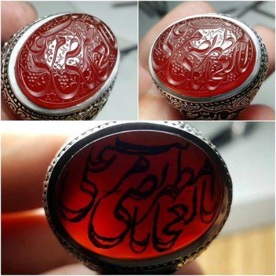 سنگ عقیق یمنی با حکاکی زیبای دستی f276