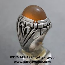انگشتر عقیق زرد یمنی a275