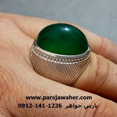 سنگ عقیق سبز طبیعی f280