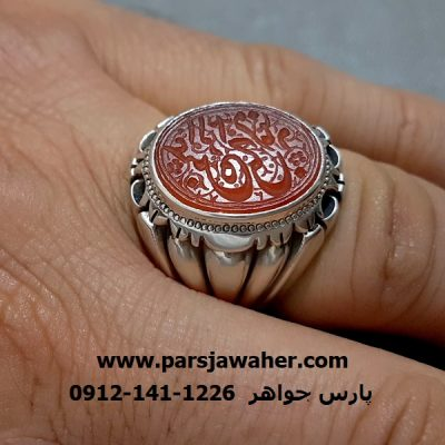 انگشتر مُهر عقیق یمنی 8349