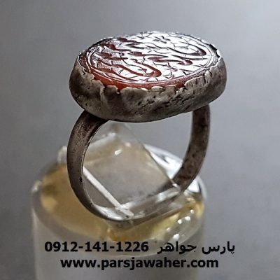 انگشتر قدیمی عقیق مُهر شخصی 8348