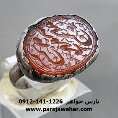 مُهر شخصی حکاکی دستی قاجاری 8348