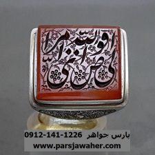انگشتر عقیق یمن خطی 7046