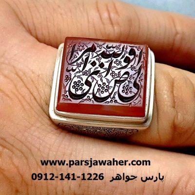 حکاکی علی باقری نایب مشهد 7046