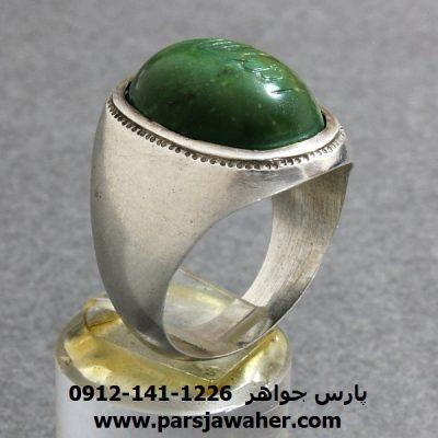 انگشتر فیروزه سبز نیشابور خطی f291