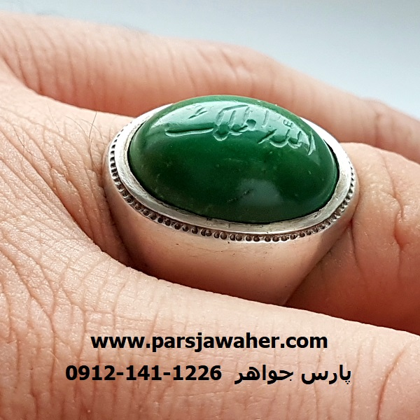 انگشتر قدیمی خط حاج حسین حکاکان شهید f291