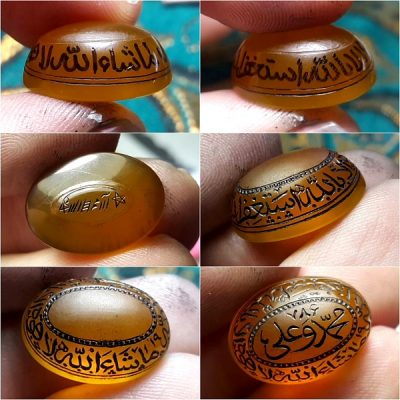 عقیق زرد یمن اصل شرف الشمس f292