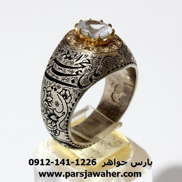 انگشتر یاقوت سفید f295