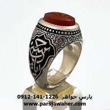 انگشتر عقیق یمن مردانه a292