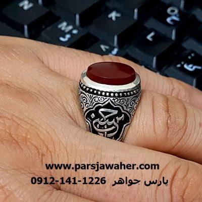 انگشتر مردانه رکاب نقره دست ساز a292