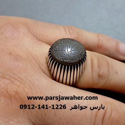 انگشتر مردانه حدید دعای هفت جلاله f296
