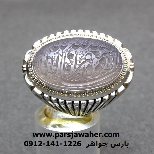 انگشتر نقره مردانه دست ساز f297