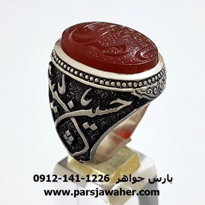 انگشتر عقيق يمني خطی استاد جنگی 8346