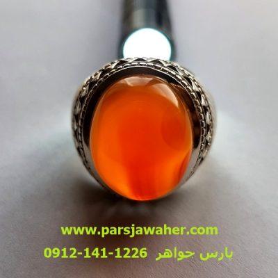 عقیق پرتقالی رنگ اصل یمن a299