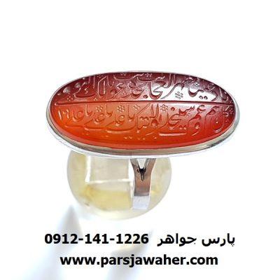 انگشتر عقیق یمن اصل مهره قدیمی خطي 8343
