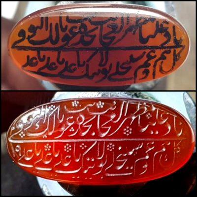 عقیق یمن اصل مُهره قدیمی خطی 8343