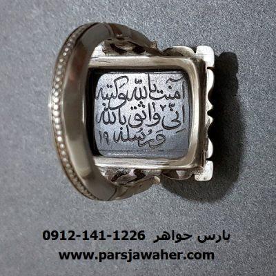 زیر نگین حدید دعای هفت جلاله 7047
