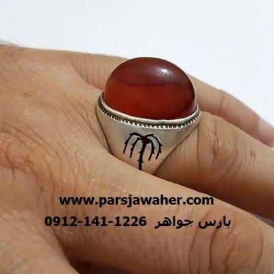 عقيق يمني اصل رگه سرخ و کلاه دار a308