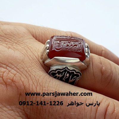 انگشتر قلمزني مردانه رکاب نقره دست ساز 7050