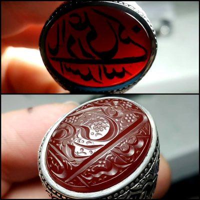 حکاکی از چپ (سبک قاجار) 7051