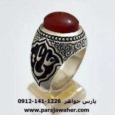 انگشتر قلمزنی عقیق یمنی a318