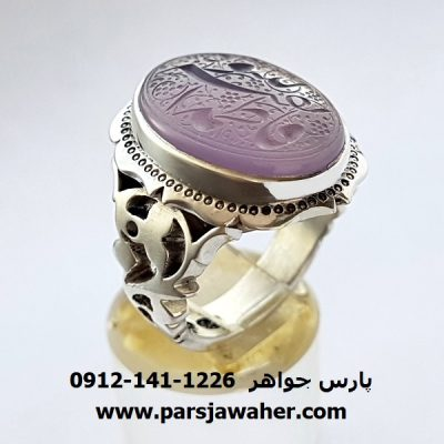 انگشتر عقیق یاسی یمن 7054