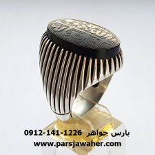 انگشتر جزع سیاه یمانی کوپال 8656