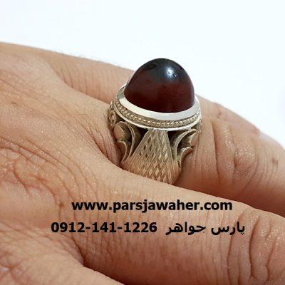 یشم سرخ طبیعی اصل یمن کلاهدار عالی f328