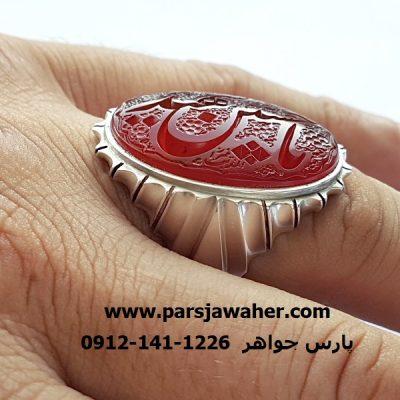 انگشتر خطي امضای المذنب میرزا 7057