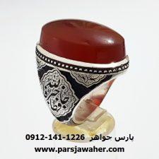 انگشتر قلم زني عقیق یمنی f336