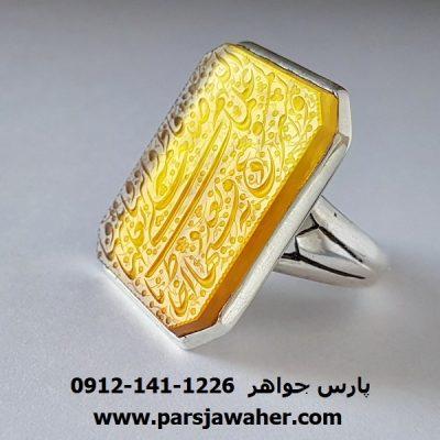 انگشتر عقيق زرد خطي 7059