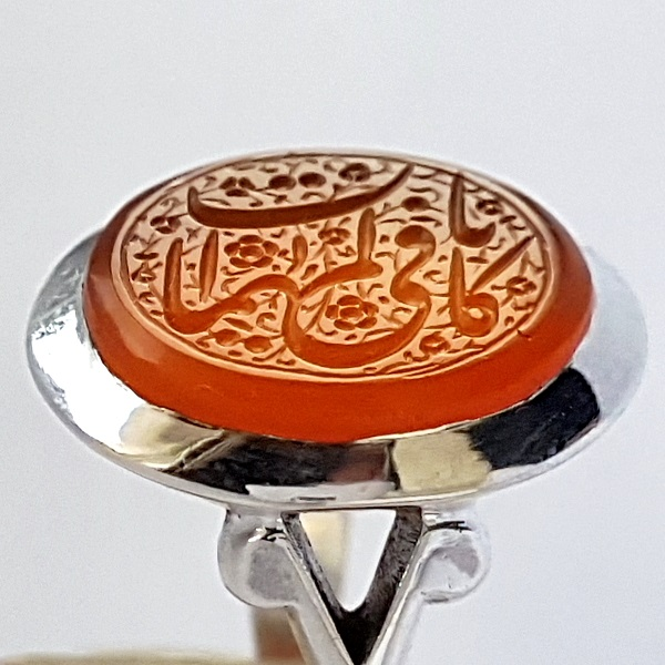 عقيق يمن حکاکي يدوي استاد فراس الخرسان 7061