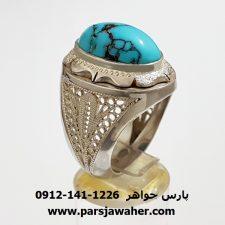 انگشتر فیروزه شجری نیشابوری 215