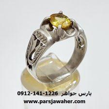 انگشتر قدیمی یاقوت زرد 339