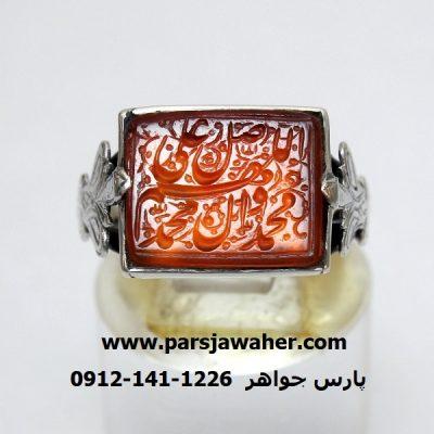 صلوات عقیق حکاکی قدیمی دستی کمانچه قاجاری f349