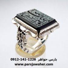 انگشتر عقیق سیاه یمنی خطی 7063
